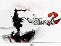 古龙群侠传2 17317评测