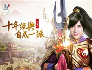 中国魔幻巨制《封神榜》