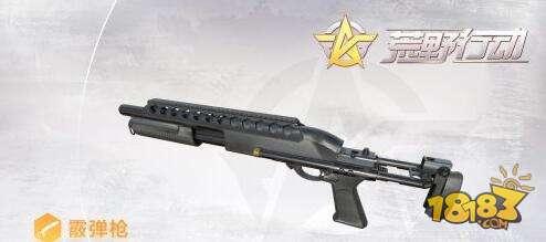 荒野行动新枪M88C好不好 霰弹枪M88C属性详解