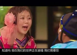 超爆笑泰版《阴阳师》宣传片 啊我的眼睛